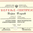 1Certificate-Breast-Reconstruction-Nis-2008-1024x739