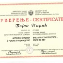 Certificate Breast Reconstruction Nis 2008